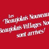 beaujolais-nouveaux
